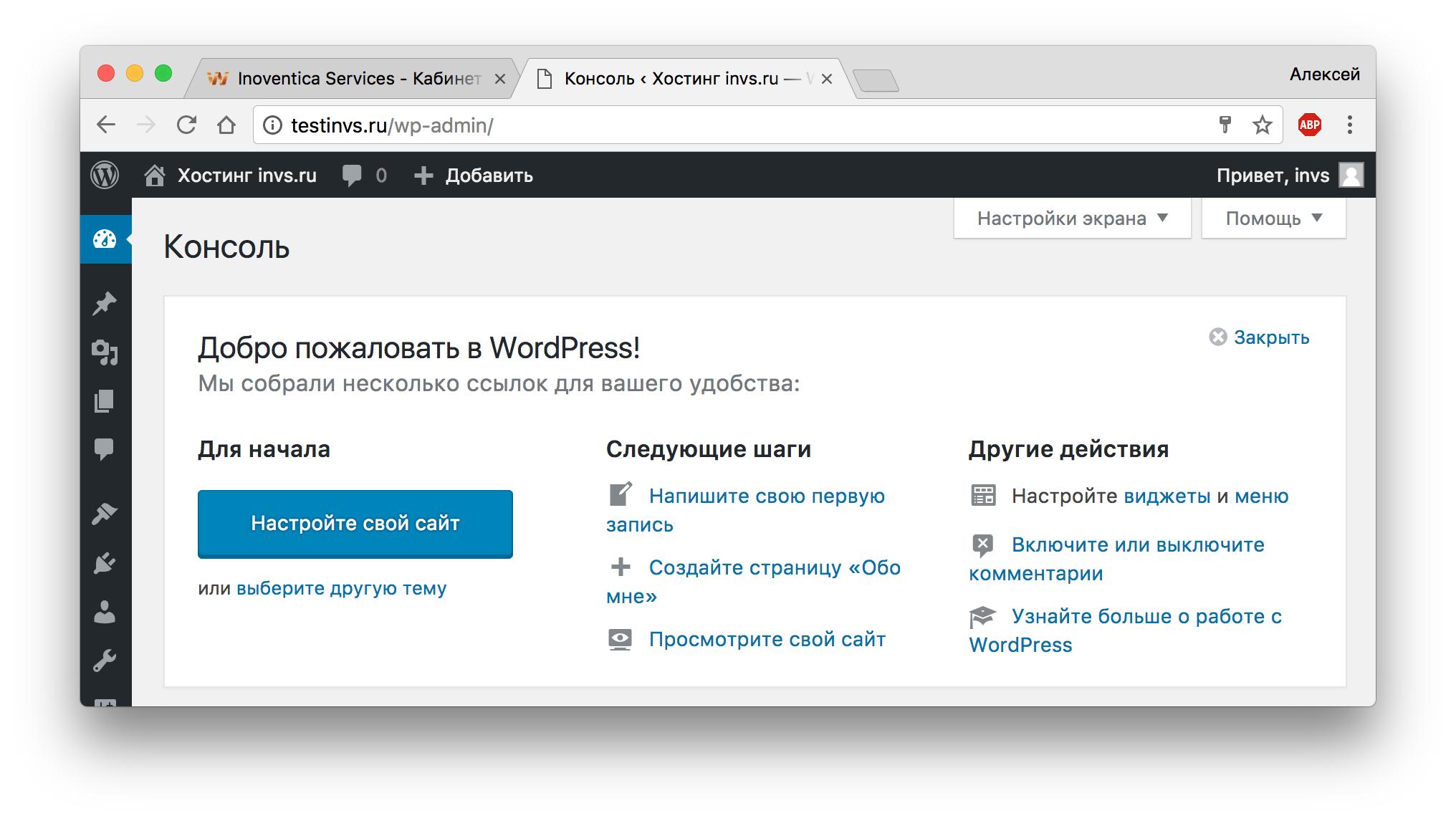 Параметры хостинга для вордпресс автоматический заработок на виртуальном хостинге отзывы