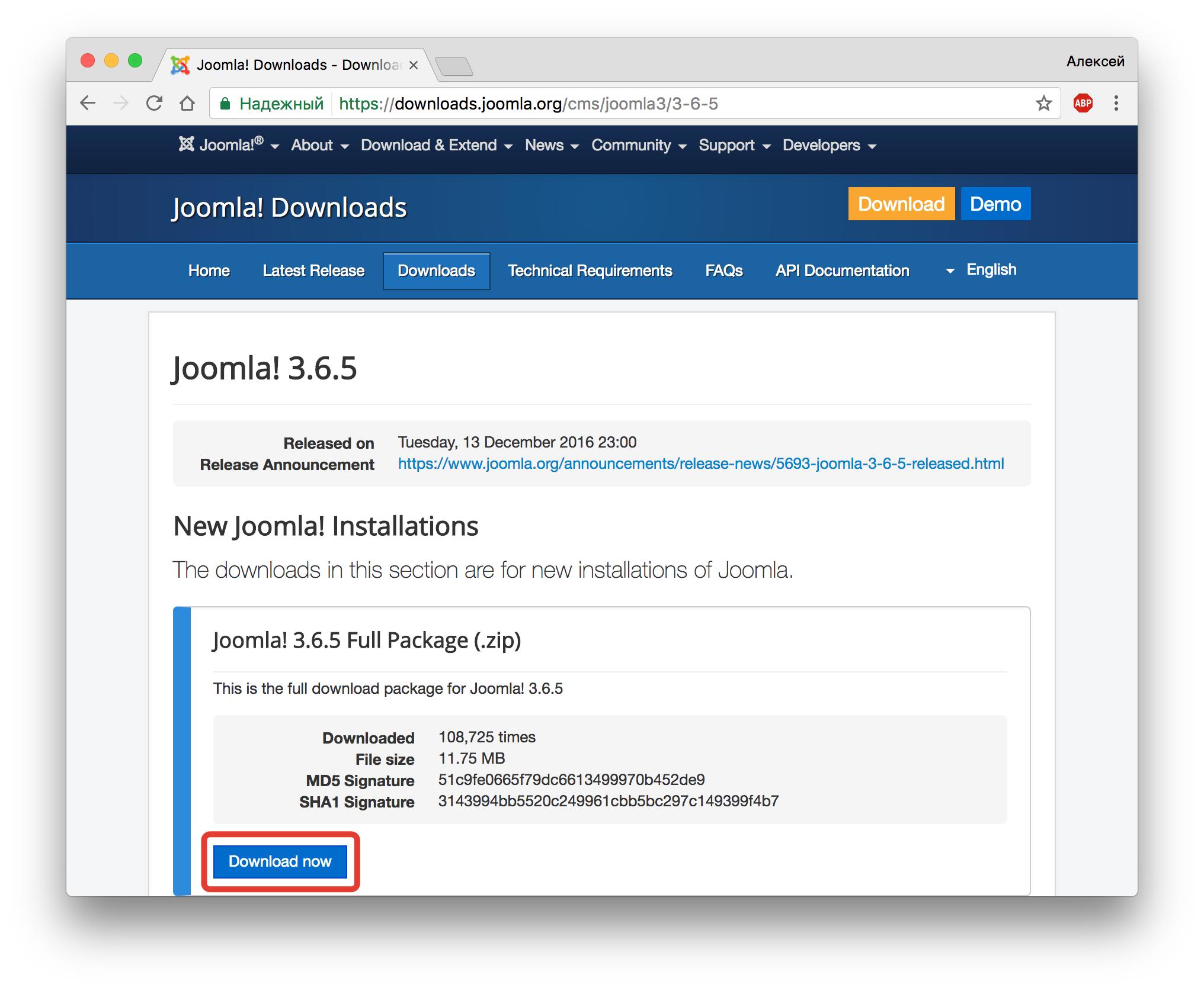 Скачать виртуальный сервер joomla сбербанк официальный сайт автоплатежи