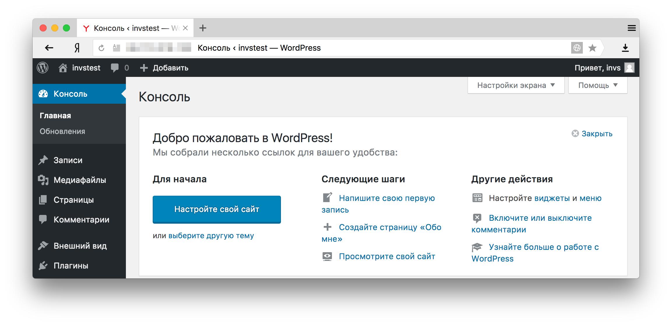 Как установить виртуальный сервер на пк сделать плеер на сайте