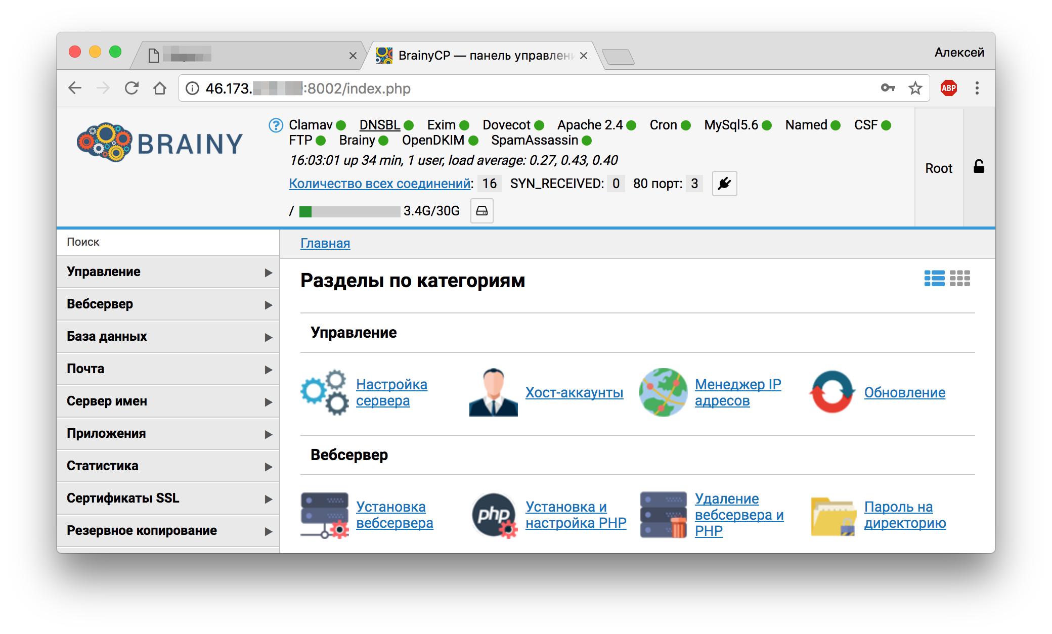 сайт луганьтопсервис