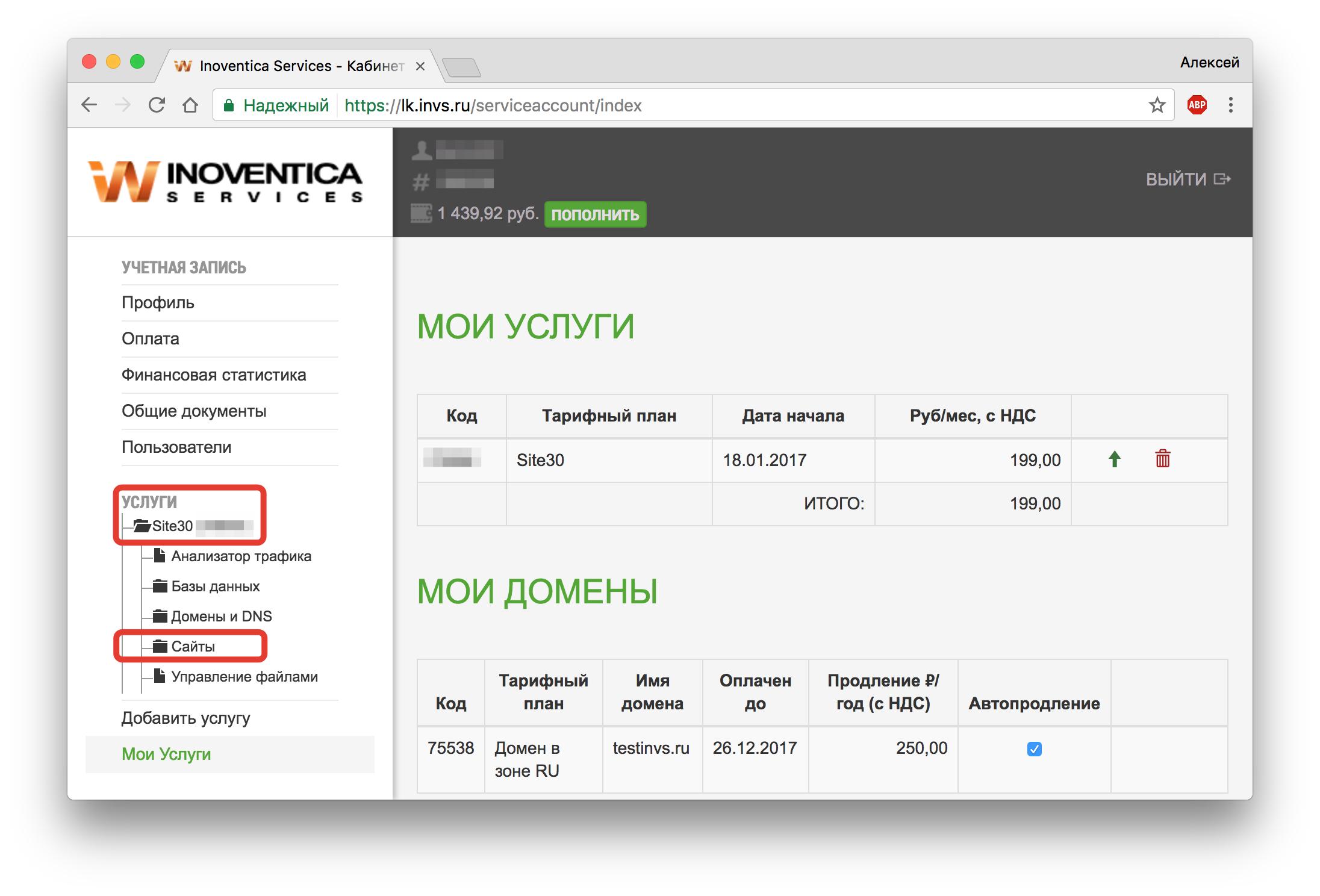 Как создать свой хостинг на линукс бесплатный хостинг narod ru