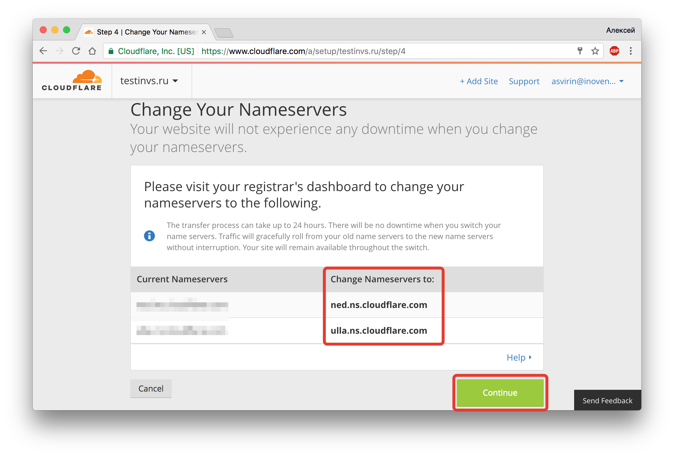 установка dns-серверов на домене