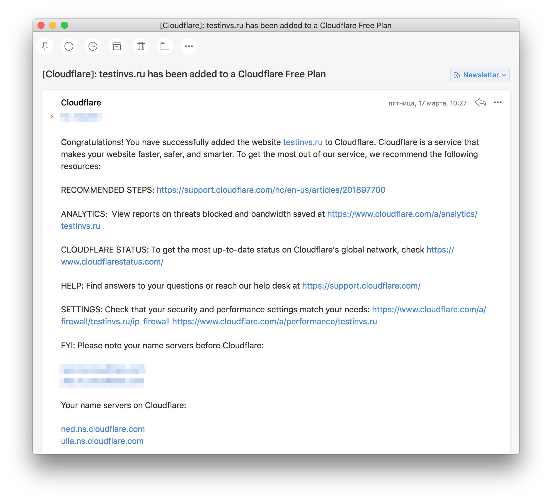 включение вашего домена в сервис cloudflare