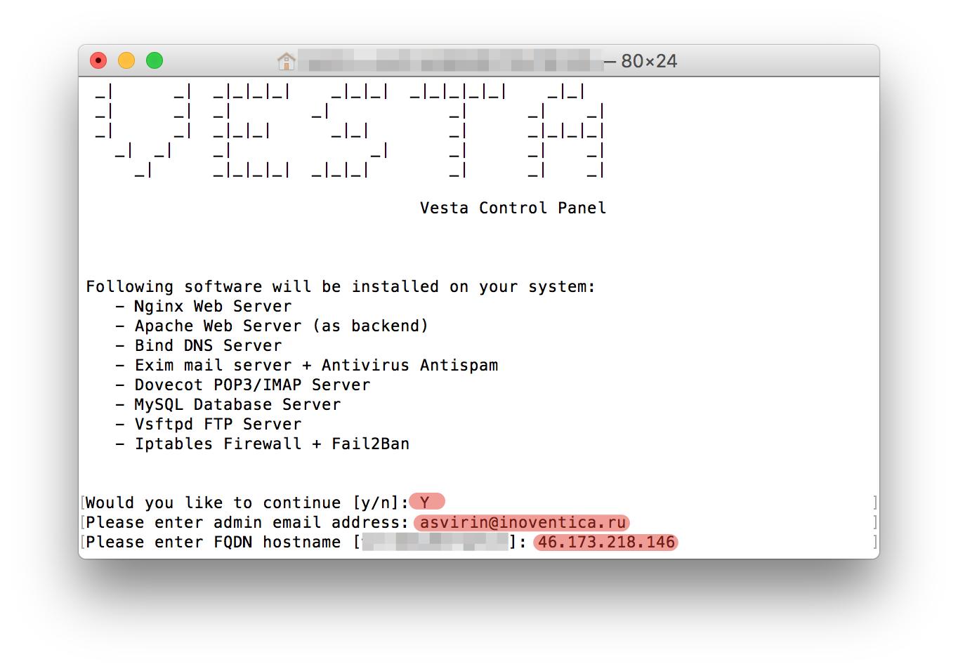 установка vesta на vps с ubuntu